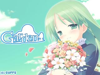 『Garden』(c)CUFFS